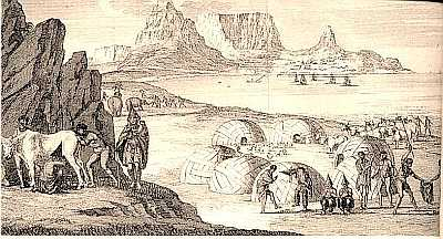 Hottentot Village, 1706, from  http://www.geocities.com/Athens/Rhodes/1266/genetic-eva.htm
